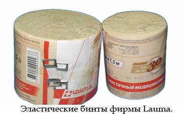 operațiunea de preț varicoză vene)